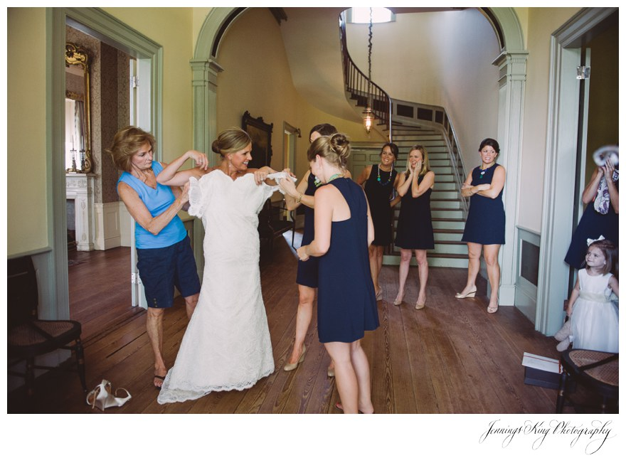 Robert Mills House Wedding {Charleston Wedding Photographer}-33_Jennings King Photography.jpg