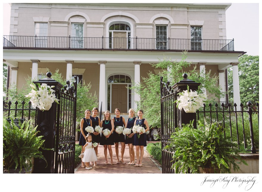 Robert Mills House Wedding {Charleston Wedding Photographer}-55_Jennings King Photography.jpg